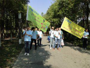 Gucun Park ൽ പ്രവർത്തനങ്ങൾ, ശരത്കാല 2014 2